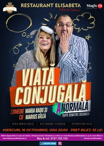 Web_Afis_Viata_Conjugala